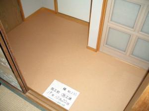 床・扉の変更
